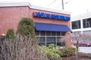 photo of the Aegean Restaurant, Watertown, Massachusetts