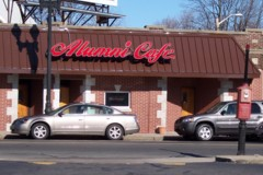 Photo of Alumni Cafe, Quincy, MA