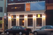 photo of the Ashmont Grill, Dorchester, MA