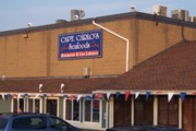 photo of Captain Carlo's Restaurant, Gloucester, Massachusetts