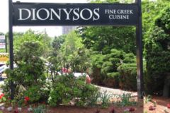 Photo of Dionysos, Cambridge, MA