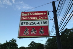 Photo of Gene's Chinese Flatbread Cafe, Chelmsford, MA