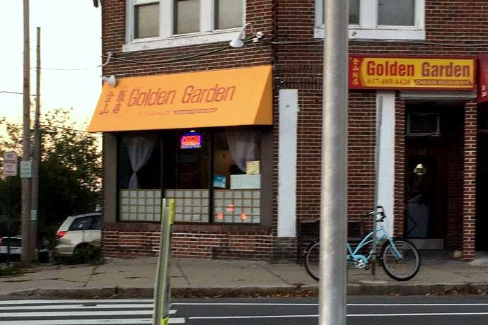 Photo of Golden Garden, Belmont, MA