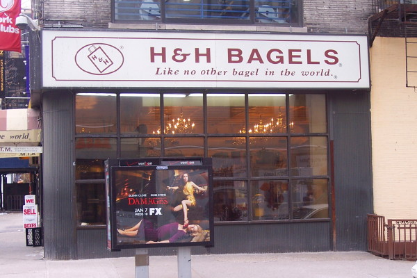 photo of H and H Bagels, New York, NY