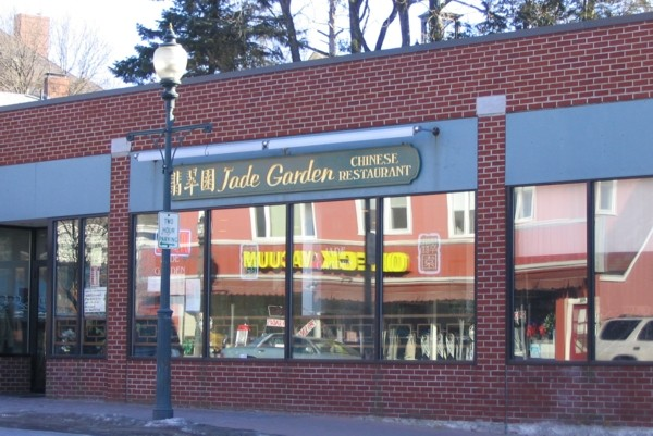 Photo Of Jade Garden Closed Arlington Machusetts