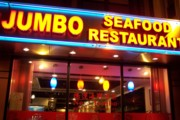 photo of the New Jumbo Seafood, Boston, MA