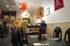 Photo of Kyotoya, a Japanese restaurant in Stoneham, MA
