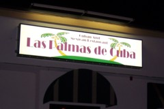 Photo of Las Palmas De Cuba, a restaurant in Hanover, MA, that recently closed.