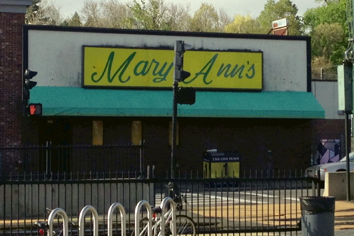 photo of Mary Ann's, Brighton, MA