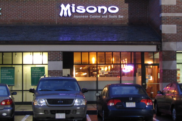 Photo of Misono, West Roxbury (Chestnut Hill), MA