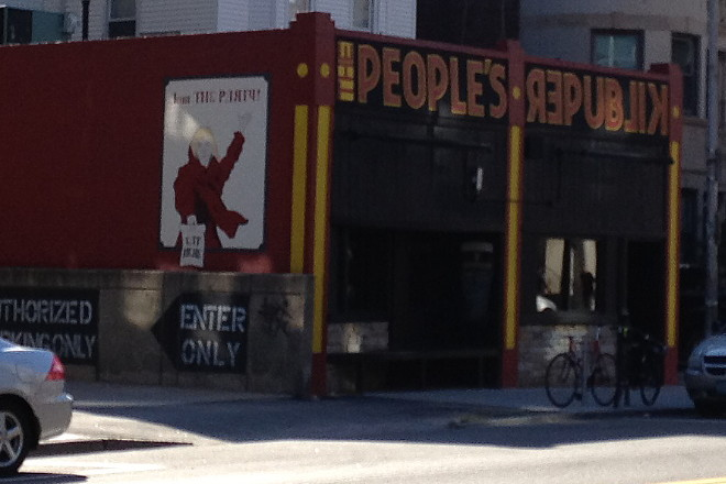 photo of the People's Republik, Cambridge, MA