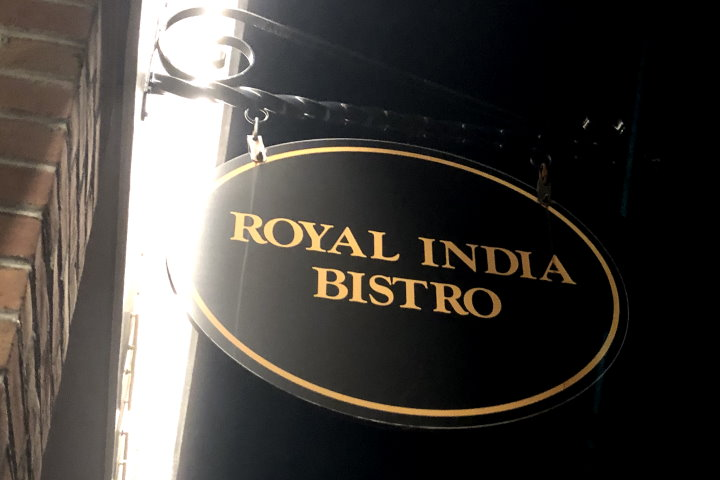 Photo of Royal India Bistro, in Lexington, MA