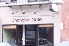 Photo of Shanghai Gate, Allston, Massachusetts