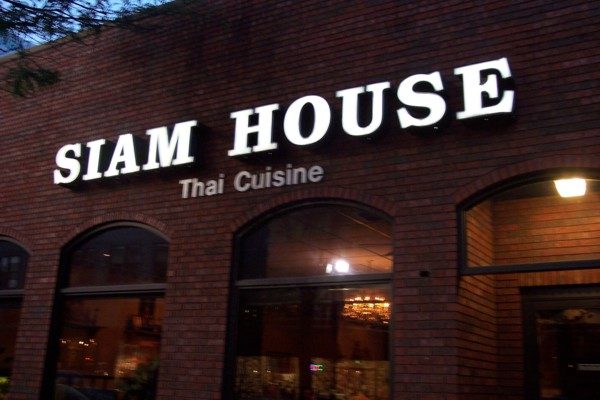 photo of Siam House, Quincy, MA