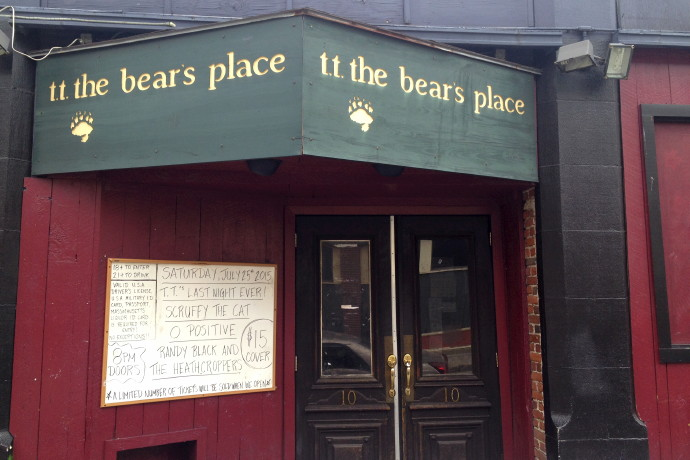 photo of the now-closed T.T. the Bear's Place, Cambridge, MA