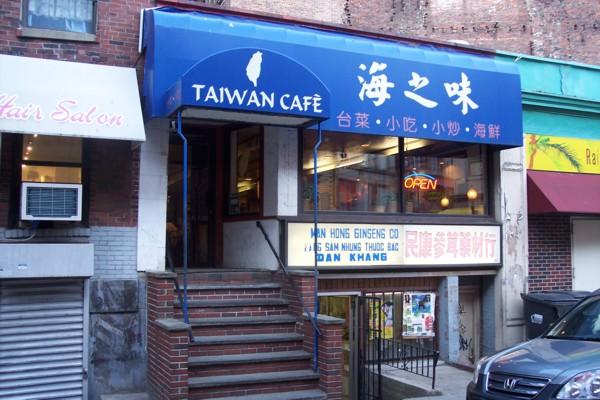 Taiwan Cafe Boston Ma