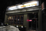 photo of Tamarind Bay Coastal Indian Kitchen, Brookline, Massachusetts