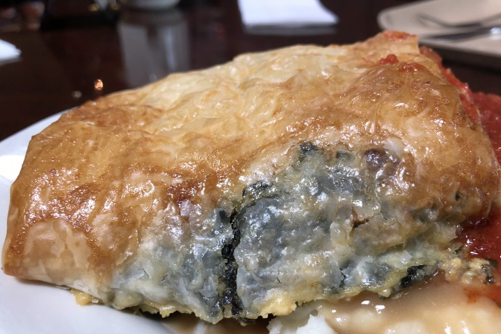 photo of spanakopita (spinach pie) from The Restaurant, Woburn, MA