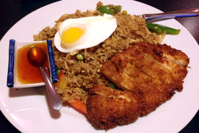 photo of Indonesian fried rice from 3 Country Bistro, Woburn, MA