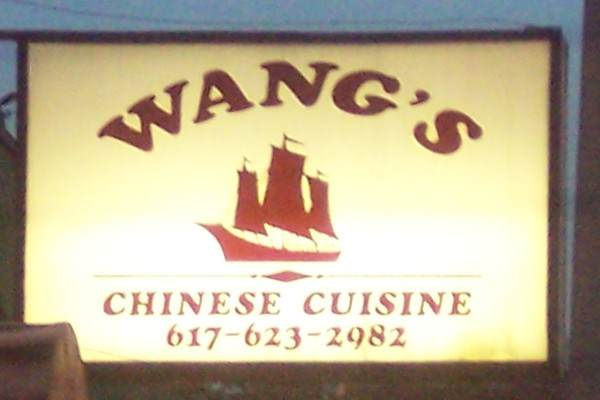 Photo of Wang's Fast Food, Somerville, MA