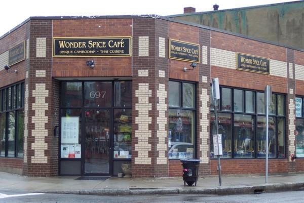 Wonder Spice Cafe Menu Boston Ma